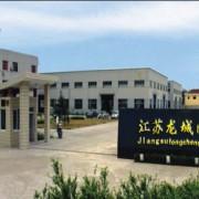江苏龙城阀门厂的形象照片