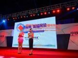 福州专业AV设备出租赁LED视频投影灯光音响会议音响租赁