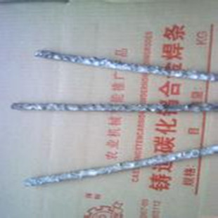 大西洋CHN337|Ni337镍基合金焊条;