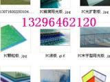 PC板生产厂家
