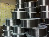钴铬钨合金焊条D802钴铬钨钴基堆焊焊条