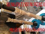 木工车床厂家价格中小型数控木工车床多功能木工车床价格厂家