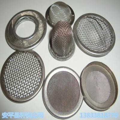 不锈钢圆形包边过滤片  水槽方形304不锈钢过滤网