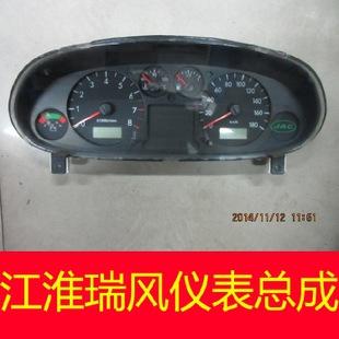 江淮瑞风仪表总成码表组合仪表仪表盘转速表里程表原装