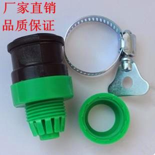 4分6分万能洗车水枪塑料橡胶快速接头 高压PVC水管接头