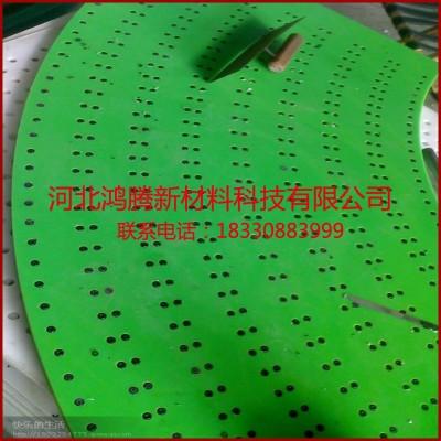 加工塑料链板弯道滑轨(磁性滑轨)