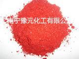 高纯度复硝酚钠