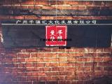 广州千骥汇文化