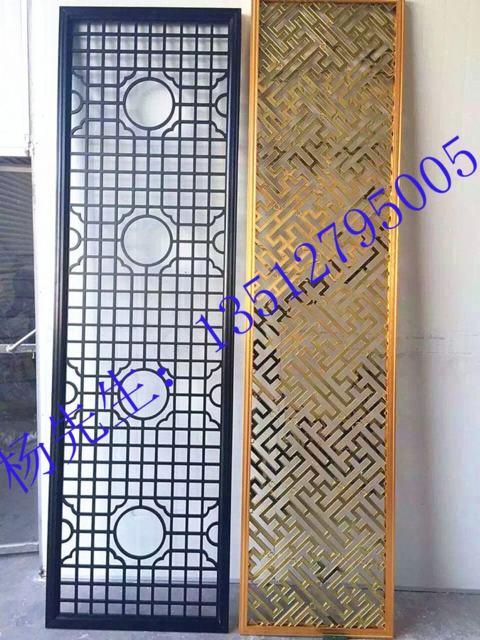 铝板雕花屏风 铝艺雕刻隔断 铝板镂空窗花 浮雕壁画