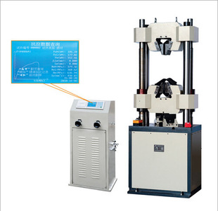 杭州供应WE-100B液晶数显式万能试验机 压缩试验机 弯曲试试验机