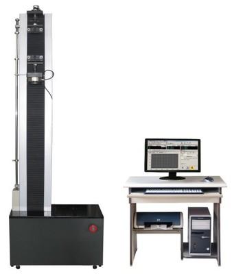 WDW-05型微机控制电子万能试验机 500N力拉伸/压缩/弯曲/剪切试验
