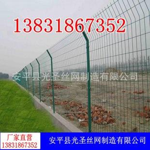 安平县双边丝护栏网/铁丝防护栏/圈地围墙高速公路围栏隔离栅网厂