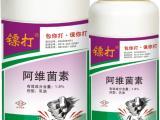 可靠的水稻杀虫剂 杀二三化螟特效农药 防治水稻螟虫杀虫剂