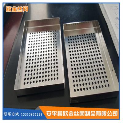 不锈钢冲孔板蚀刻网不锈钢过滤网不锈钢过滤板