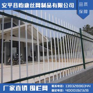 浸塑双边护栏框架围栏网 厂区围栏网厂家直销小区公路防盗围栏网