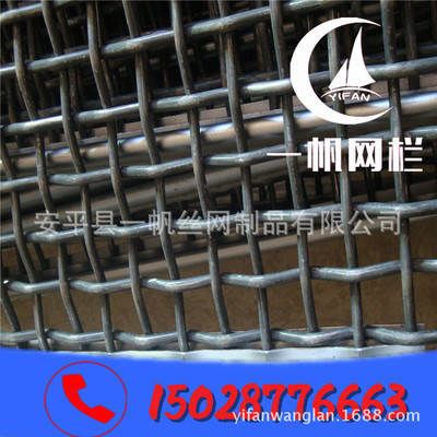 钢丝矿筛网 过滤用网 黑钢重型轧花网304不锈钢轧花网