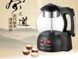 煮茶器 黑茶 全自动多功能玻璃 养生水壶
