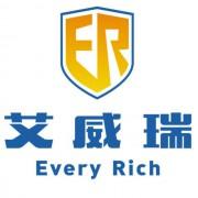 江苏艾威瑞贸易有限公司的形象照片