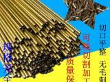 厂家直销H62无铅黄铜管、H65黄铜毛细管  非标可定制