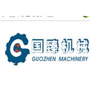济南国臻机械设备有限公司的形象照片