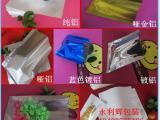 铝箔袋、铝箔真空袋、锡纸复合包装袋