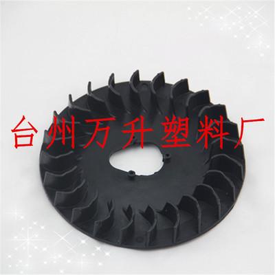 汽油发电机组零件 GX160塑料风叶168F冷却风叶 2KW 黑白两种可选