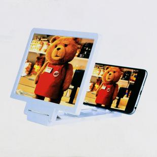 可滑动可调节3D手机视屏放大镜 手机支架 淘宝地摊热卖手机放大器