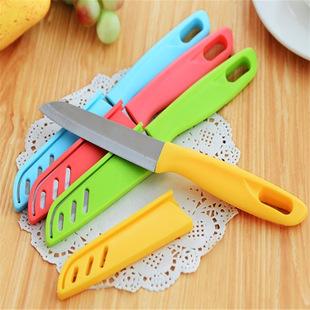 糖果色水果刀具 不锈钢瓜果削皮刀 便携刀子 5色可选