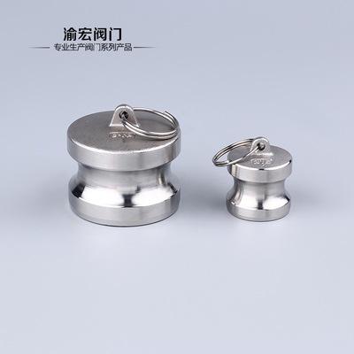 不锈钢快速接头 供应质量保证 气动元件 气动接头