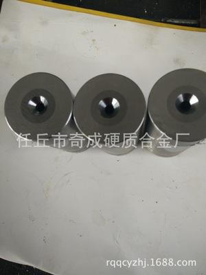 高温合金内六角90度螺钉专用冷镦模具一序杆模首单半价试用