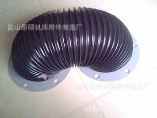 铣床机床附件防尘丝杠风琴卷帘伸缩柔性导轨 风琴式防护罩皮老虎