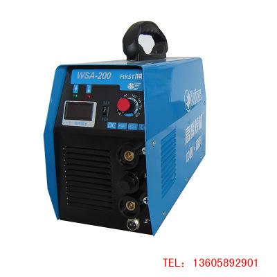 WSA-200逆变直流手弧氩弧两用焊机 电焊机 氩弧焊机