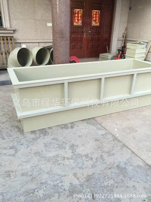 电镀行业电解槽 五金电解设备 PVC电镀槽