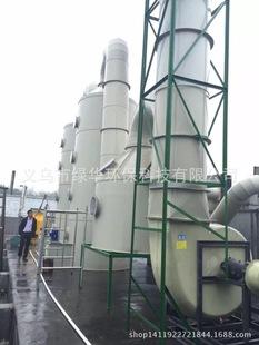 衢州市空气净化装置 温州市废气处理成套设备
