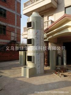 绿华除臭设备喷漆废气净化塔喷漆车间废气吸收塔