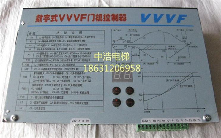 展鹏I型门机变频器FE-D3000-A-G1