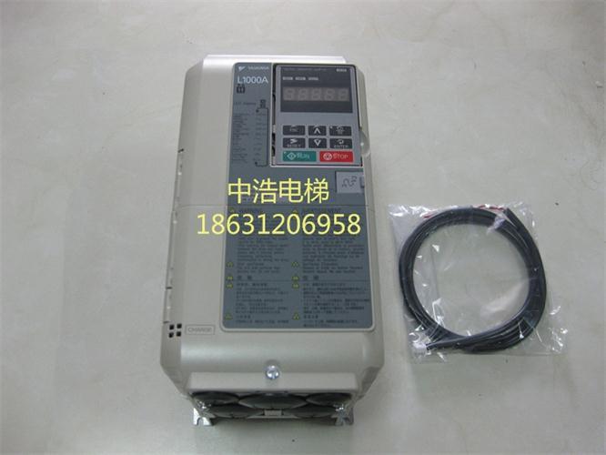 安川变频器l1000a-7.5kw