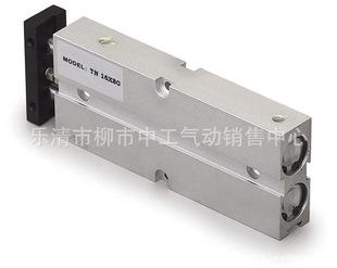 SNS各种气动元件 供应山耐斯TN/TDA系列双轴气缸TN32*20
