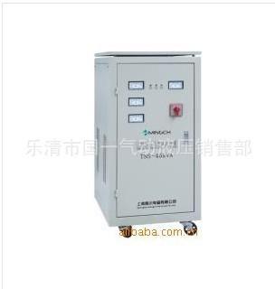各种鸣川稳压器TNS-40kVA稳压器 欢迎来电订购