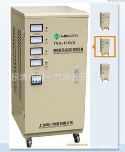 鸣川TNS-15K稳压器,各种变压器,恒压器,