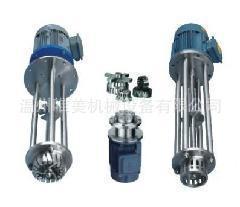 间歇式乳化机 不锈钢高剪切乳化机 均质器