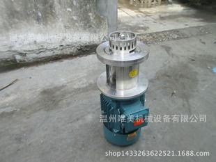 机械设备厂家直销 反应釜 不锈钢反应釜 价格实惠