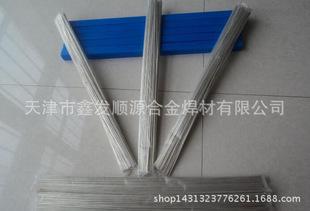 BAg50CuZn50%银焊条 银焊丝 银焊片 型号齐全
