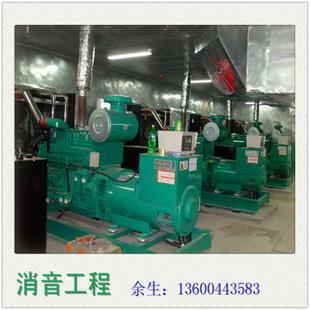 深圳发电机尾气排放处理|尾气净化除尘设备|消音环保工程