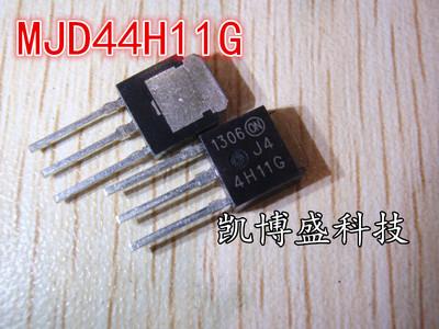 大功率贴片三极管MJD44H11G 打字4H11G TO-251全新原装