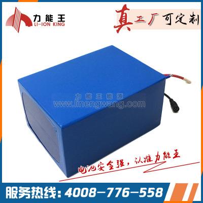 12V40AH磷酸铁锂电池12V逆变器背机电源大电流动力磷酸铁锂电池组