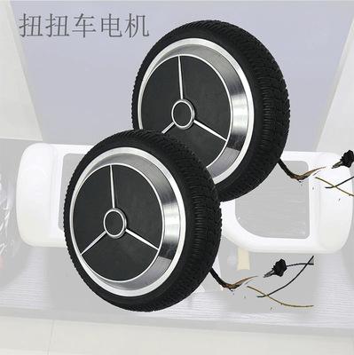 电动扭扭车电动漂移车独轮车电动车直流无刷电机旋风奔驰花纹