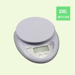 手工皂diy材料 厨房电子称电子秤便携台秤药材食品秤 无误差