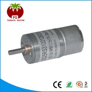 25RS310供应电动设备用微型电机,直流减速马达