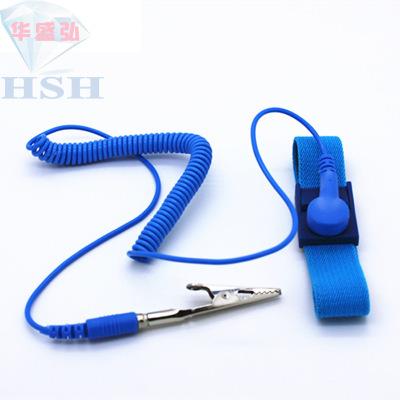 有绳防静电手腕带 有线静电手环 防静电手环